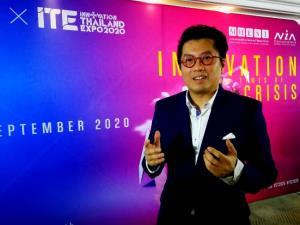 NIA ร่วม 133 พันธมิตรจัด STARTUP THAILAND X INNOVATION THAILAND EXPO 2020