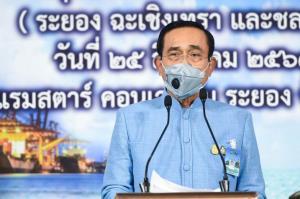 """""""บิ๊กตู่"""" ย้ำเอกชนเห็นด้วยหลักการทุกเรื่อง แรงงานเล็งจัดเอ็กซ์โปหางานทั่วไทย"""
