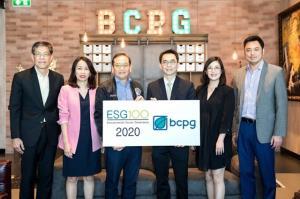 BCPG ติดอันดับหุ้นยั่งยืน ESG100 ต่อเนื่องเป็นปีที่ 3