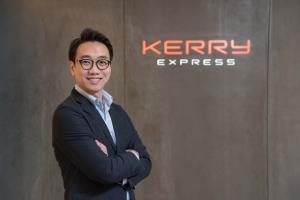 'เคอรี่ เอ็กซ์เพรส' ยื่นแบบไฟลิ่งเดินหน้าเข้าตลาดหลักทรัพย์ฯ