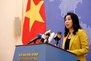 เวียดนามตำหนิจีนจัดฝึกซ้อมทางทหารในน่านน้ำพิพาททะเลจีนใต้