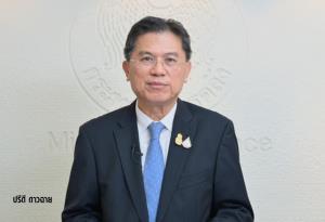 ขุนคลังให้ความมั่นใจแก่ผู้ลงทุนในงาน Thailand Focus 2020