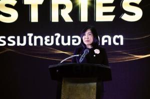 """""""กัลยา"""" เชื่อ 5G ช่วยดันศักยภาพไทยสู้ผู้นำโลก """"สุทธิพล"""" ชี้ยกระดับนวัตกรรมประกันภัย"""