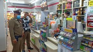 โจรบุกเดี่ยวชิงทรัพย์ร้านเซเว่นฯ ย่านสุขุมวิท ได้เงินสด 5 พัน หิ้วเหล้าไปอีก 2 ขวด