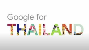 Google เปิดโครงการ 'สะพานดิจิทัล' เพิ่มทักษะดิจิทัลให้คนไทย พร้อมหนุนภาคการศึกษาใช้เครื่องมือฟรี