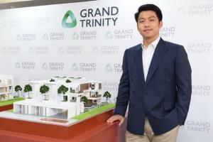 """แกรนด์ ทรีนีตี้ เปิดตัวโครงการ """"วัน แอททีเลียร์"""" คลัสเตอร์โฮมระดับ LUXURY  เตรียมเปิดตัวอีก 3 โครงการ ในไตรมาส 4 ปี63 มูลค่ารวมกว่า 700ล้านบาท"""