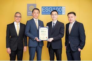 กรุงศรี ติดอันดับหุ้นยั่งยืน ESG100 ปี 2563