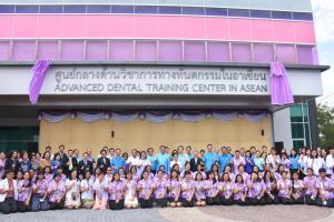 สธ.เปิดอาคารศูนย์กลางวิชาการทางทันตกรรมในอาเซียน พร้อมนวัตกรรมทันตกรรมสุดแม่นยำ