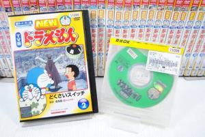 ภาพจาก https://page.auctions.yahoo.co.jp/jp/auction/v616636374
