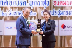 """CEO เนเจอร์ เฮิร์บ คว้ารางวัล """"นักบริหารดีเด่นแห่งปี ประจำปี 2563"""" จากมูลนิธิเพื่อสังคมไทย"""