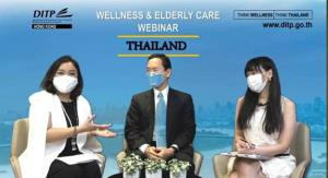 """""""ทูตพาณิชย์ฮ่องกง"""" เร่งโปรโมตธุรกิจบริการสุขภาพ หวังดึงผู้สูงอายุชาวฮ่องกงมาใช้บริการ"""