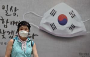 สาหัส! เกาหลีใต้ติดเชื้อเพิ่มอีก 308 ราย โซลสุดอ่วมเหลือเตียงไอซียูว่างแค่ 4.5%
