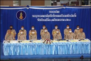 พล.ร.อ.สิทธิพร มาศเกษม เสนาธิการทหารเรือ นำทีมผู้เกี่ยวข้อง เปิดแถลงข่าวเหตุผลความจำเป็นในการจัดหาเรือดำน้ำ