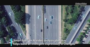 'สมาร์ตอาย' อาลีบาบาประเดิมทางด่วนเฉิงตู ดึง AI เคลียร์ปัญหารถติด