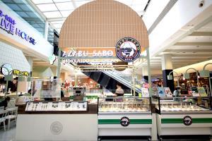 """""""อาซาบุ ซาโบะ"""" ชิมไอศกรีมเจลาโต้โฮมเมด ลิ้มลองเมนูอาหารครั้งแรกในไทย"""