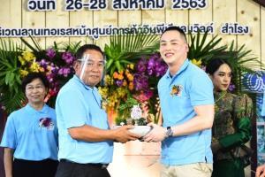 """""""สมุทรปราการ"""" เปิดงานแสดงและจำหน่ายสินค้า """"สีสันพรรณไม้สมุทรปราการ"""" ยกระดับตลาดดอกไม้ประดับของประเทศไทย"""