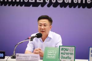 อย.-องค์การเภสัชกรรม ยืนยันไทยสำรองชุด PPE หน้ากาก N95 ยา พร้อมรับสถานการณ์โควิด-19