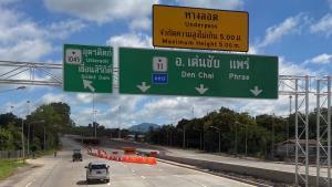 """""""ทางหลวงหมายเลข 11"""" อินทร์บุรี-เชียงใหม่ อัปเกรด 4 เลนสู่ภาคเหนือ"""