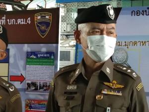 ผบช.สตม.สั่งตรึงกำลังสกัดต่างด้าวชาวพม่า หวั่นลอบเข้าช่องทางธรรมชาติ