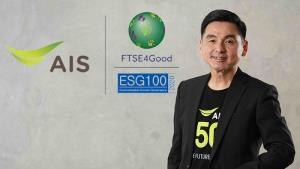 AIS รับเลือกเป็นสมาชิกดัชนีความยั่งยืน FTSE4Good ต่อเนื่องเป็นปีที่ 6