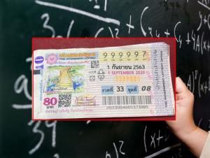 เพจคณิตศาสตร์ฯ คำนวณการออกสลากเลขซ้ำ 5 เลข เผยครั้งต่อไปอาจรออีก 232 ปี