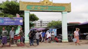 ผวาอีก! พบ 2 หนุ่มพม่าสงสัยติดเชื้อโควิด บินจากย่างกุ้งเข้าเชียงตุง ห่างเชียงราย 168 กิโลฯ