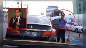 ผลสอบออก! บิ๊ก ป.ป.ช.หัวร้อนยกปืนขู่แท็กซี่ ชี้ไม่ผิดวินัยร้ายแรง ให้ภาคทัณฑ์-ตัดเงินเดือน