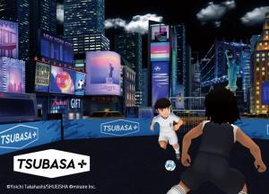 """เจ้าหนูนักเตะ """"TSUBASA+"""" ทำเกมคล้ายโปเกมอนโกเปิดโหลดปลายปีนี้"""