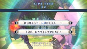 """เซก้าเปิดตัว """"Sakura Wars"""" ภาคสมาร์ตโฟนจากทีมสร้าง Fate/Grand Order"""