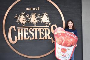 """""""เชสเตอร์"""" ฉลองครบรอบ 33 ปี มีดีที่ไก่และข้าว รุกตลาดดีลิเวอรีเต็มรูปแบบ รับตลาดดิจิทัลยุคนิวนอร์มัล"""