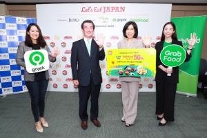 """แคมเปญ """"Let's eat JAPAN อาหารญี่ปุ่น! ยิ่งทานยิ่งสนุก! ยิ่งทานยิ่งอร่อย!"""" กับร้านอาหารที่ได้รับการรับรองเครื่องหมาย """"Japanese Food Supporter"""" ในประเทศไทย"""