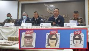 ตร.ทลายแก๊งต่างชาติผิวสีสมคบหญิงไทยตุ๋นขายหน้ากากอนามัย เสียหาย 12 ล้าน