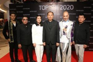 """""""คุณเต้ย"""" ควง """"น้องพลอย""""  ประกาศศักดา TOP MODEL THAILAND 2020 เดินหน้าสานฝันเด็กสู่วงการบันเทิง"""