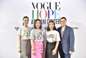 """ครั้งแรกกับการแสดงผลงานจาก 5 ช่างภาพ - 12 ศิลปิน """"Vogue Hope At Siam Center"""" ส่งต่อกำลังใจ - ถ่ายทอด ความหวัง ให้คนทั่วโลก"""