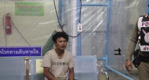 ผวา!! พบชายชาวพม่านอนหมดสติกลางถนน แจ้งเจ้าหน้าที่นำตัวส่ง รพ.สังขละบุรี เกรงเป็นชาวพม่าหลบหนีเข้าเมือง