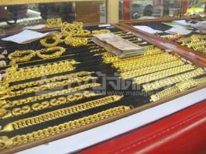 โอกาสการลงทุนทองคำท่ามกลางวิกฤต COVID-19