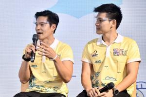 """""""ก้องศักด"""" เปิด """"We Run Phuket"""" ตั้งเป้ากระตุ้นเศรษฐกิจ หาดป่าตอง จ.ภูเก็ต"""