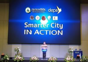 """""""ดีป้า"""" จัดงาน """"Smarter City in Action 2020""""  ขับเคลื่อนเศรษฐกิจ จ.อุดรฯ ด้วยดิจิทัล"""