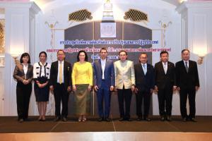 คณะกรรมการฯ ระดมความเห็นปรับปรุงแผนปฏิรูปประเทศ ด้านวัฒนธรรม กีฬา แรงงาน และมนุษย์