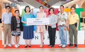 สุฐิตา โชติจุฬางกูร มอบเงินสมทบทุน มูลนิธิช่วยคนตาบอดแห่งประเทศไทย