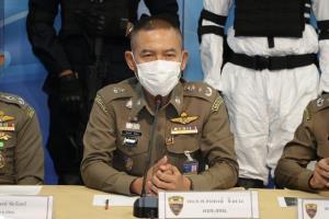 ตม.แจงภาพพม่าแห่อพยพเข้าไทยเป็นข่าวปลอม