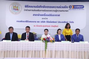 รมช.แรงงานขับเคลื่อนนโยบาย สร้าง-ยก-ให้ รวมไทยสร้างชาติ ปั้นช่างแอร์คุณภาพรับไลเซนส์