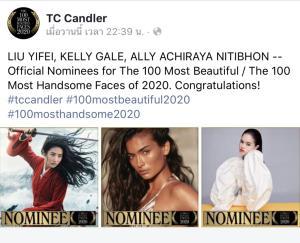 """""""แอลลี่"""" ขึ้นแท่นนอมีนี """"THE 100 MOST BEAUTIFUL FACES OF 2020"""" ก้าวผ่านคำดูแคลน ทุกคนต่างสวยหล่อในแบบของตัวเอง!"""