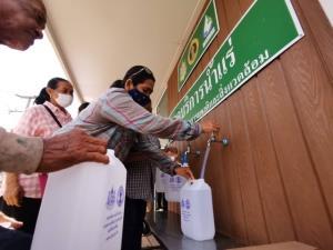"""เตรียมเปิดใช้ """"บ่อน้ำบาดาลยักษ์"""" แห่งแรกของไทย"""