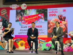 ททท. x แมคโดนัลด์ ชวนเที่ยวเมืองไทย ในสไตล์ที่ชอบ