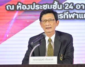 """กกท.ระเบิดศึก """"SAT Thailand World Invitation"""" กระตุ้นเศรษฐกิจไทย-บูรณาการท่องเที่ยวเชิงกีฬา"""