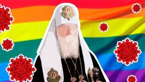 """""""ไวรัสเป็นบทลงโทษของพระเจ้าต่อการแต่งงานเพศเดียวกัน"""" เมื่อสังฆราชยูเครนติดโควิด-19"""