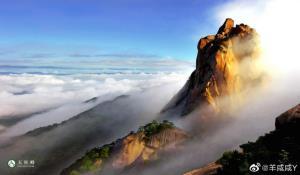 """สวยเหมือนฝัน """"ภูเขาเทียนจู้ซาน"""" ดังระเบิดจาก """"ปลดผนึกหัวใจ"""" ซีรีย์ดังเมืองจีน"""