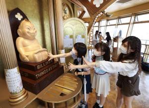 รัฐบาลญี่ปุ่นจะแจกวัคซีนโควิดฟรี พร้อมจ่ายค่าชดเชยหากมีผลกระทบ