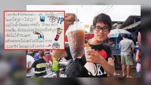 เอ็นดู! หนุ่มยุ่นอะเมซิ่งไทยแลนด์ตื่นตาหลังดื่มน้ำอัดลมใส่ถุงพลาสติกที่ไทย